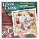 "Часы ""DECOR  CLOCK"" сред. (10) (Данко)"